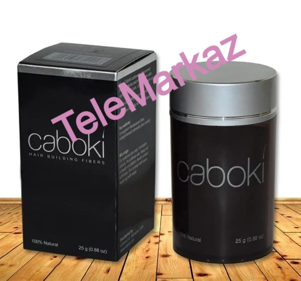 caboki hair fiber in pakistan