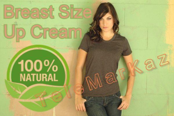 Size Up Breast Cream